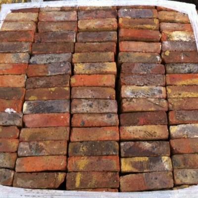 Reclaimed Dark Multi Bricks