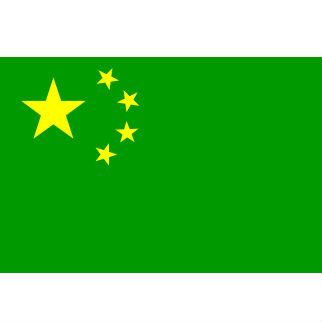 1509230843-Green-China-1.jpg