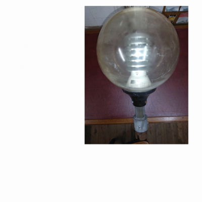 Disano Large globe light