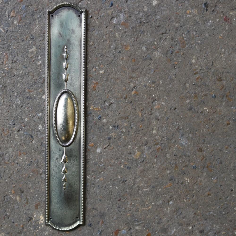 Victorian Brass Finger Plates