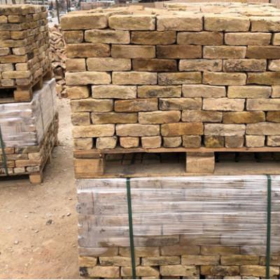 London Yellow Reclaimed 55mm Bricks