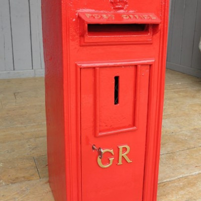 George V '5th' Wall Mounted Post Box