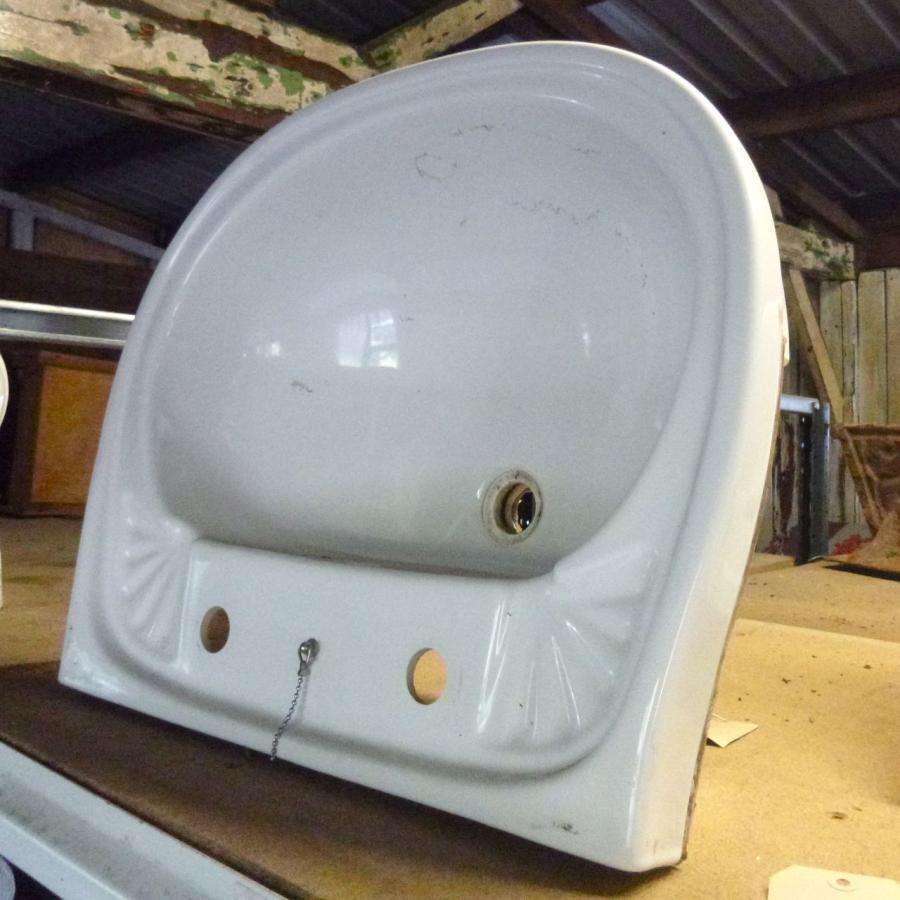 Reclaimed Vanity Sink