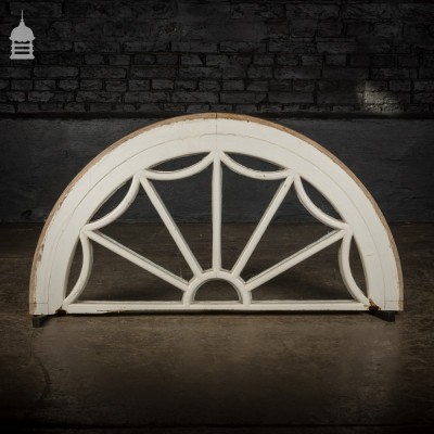 Georgian Pine Fan Light Window with White Paint Finish
