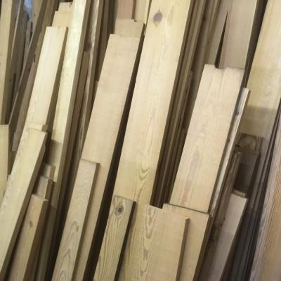 Pine Supplies