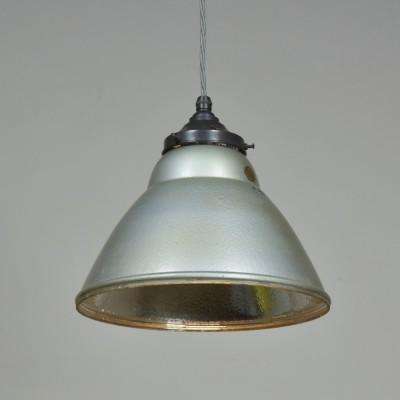 Sunco Silvered Light Shade