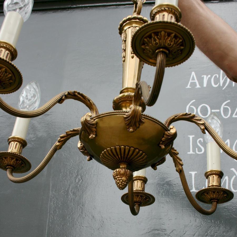 Georgian Style Brass Chandelier