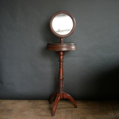 Antique Victorian Mahogany Shaving Stand