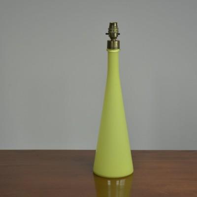 Primrose Glass Table Lamp