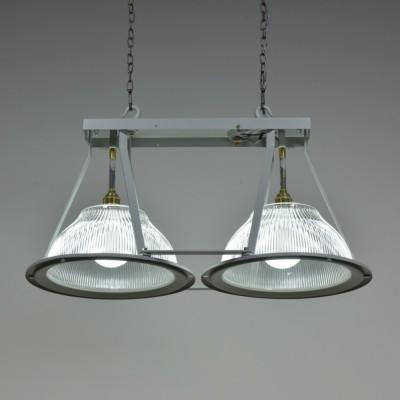 Holophane Double Shade Light