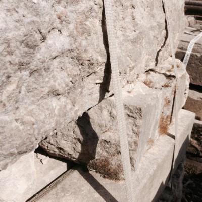 20 m² sandstone wall - 20m² mur de Gres