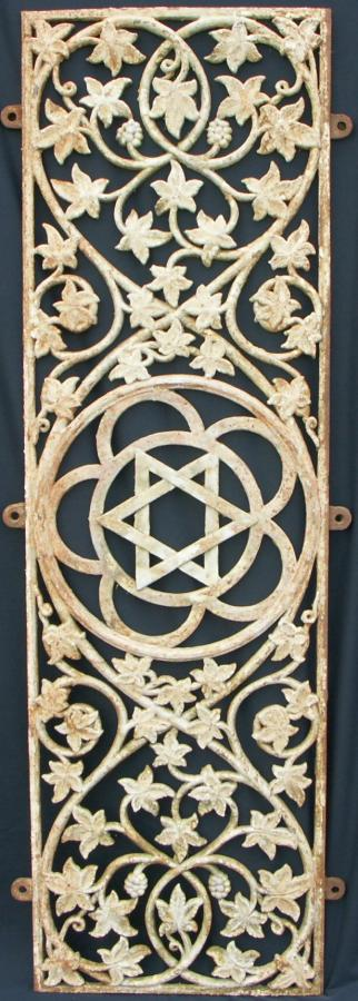 star of david and ivy cast iron grilles
