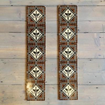 Minton Fireplace Tiles