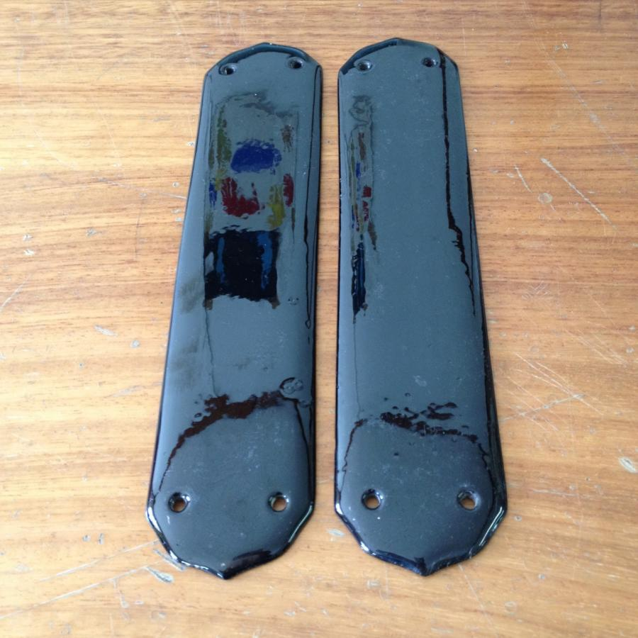 Pair Of Reclaimed Finger Plates