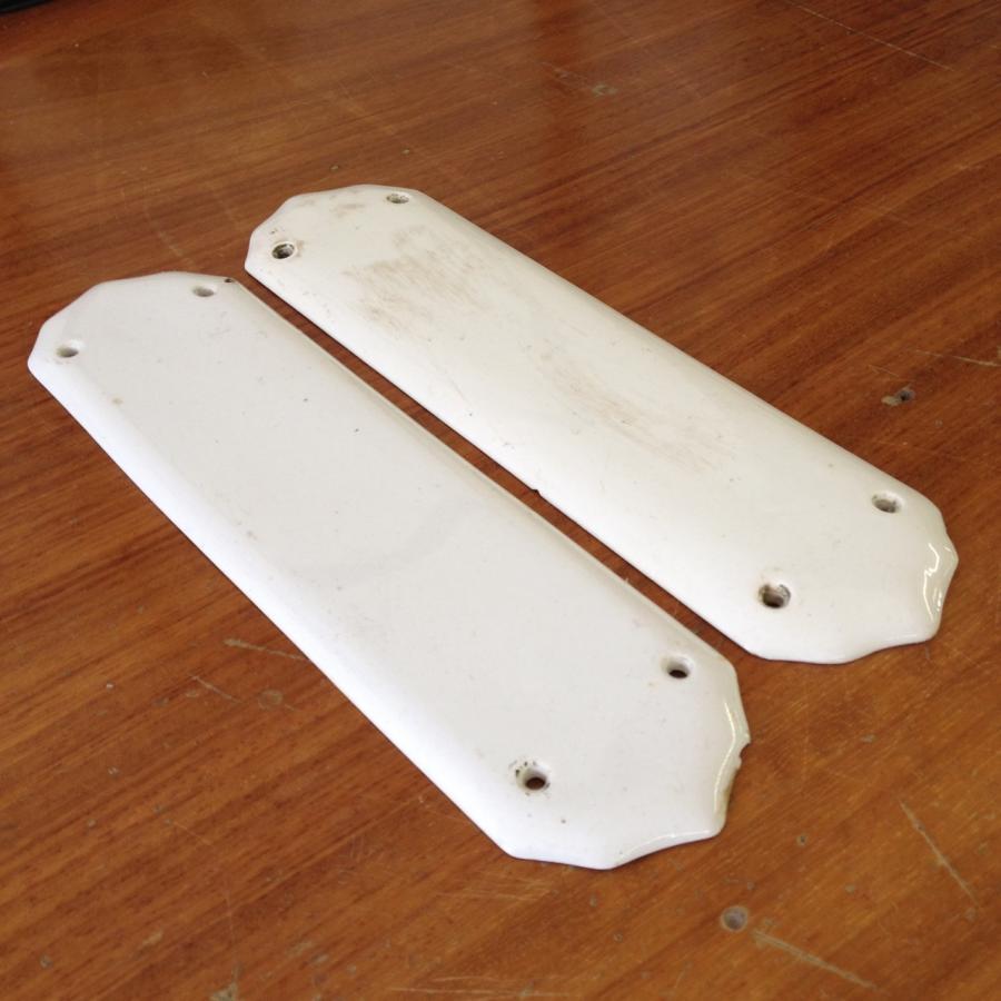 Pair Of White Fingerplates