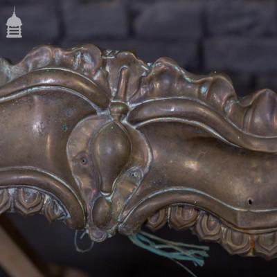 Victorian Pressed Brass Pelmets