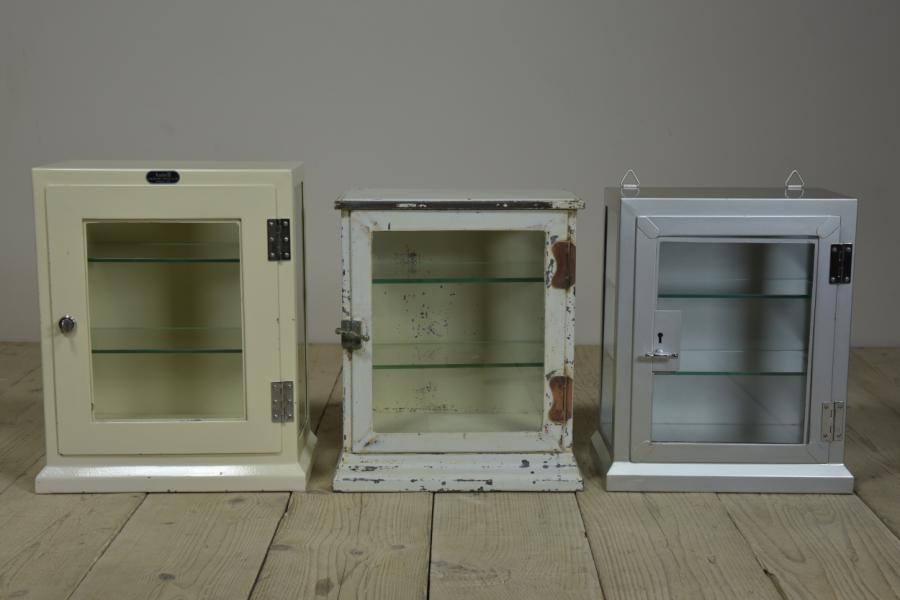 small vintage steel medical display cabinet -silver