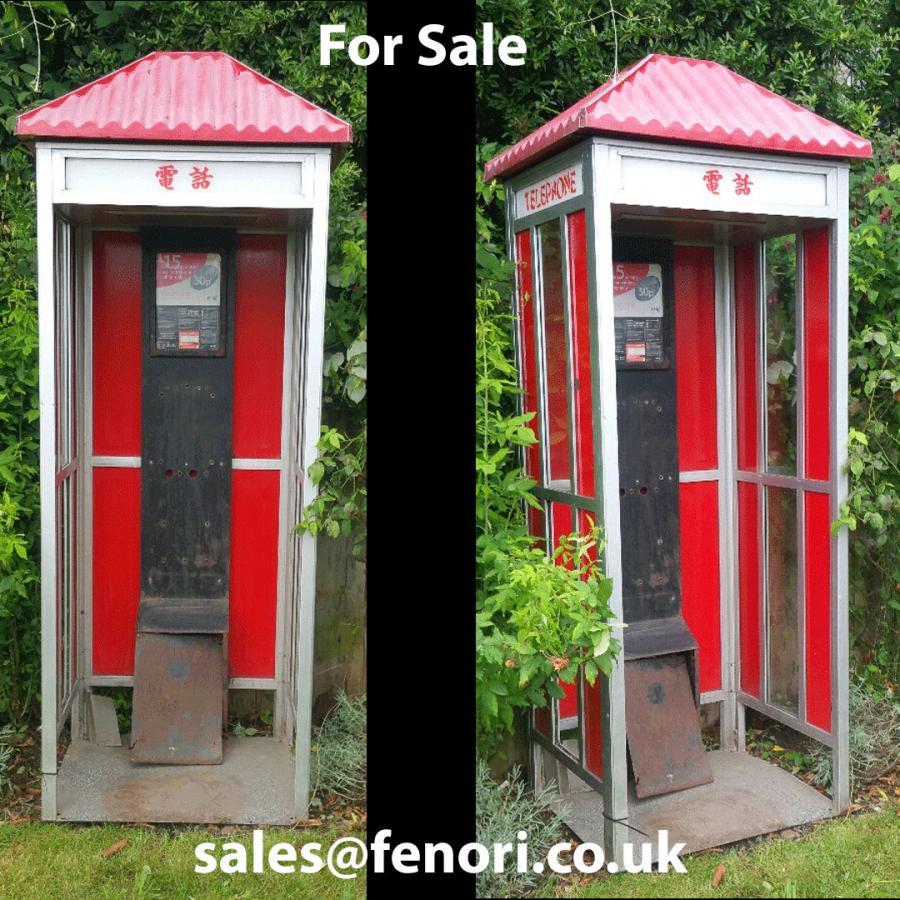 The Old Telephone Boxes For Sale {Forum Aden}