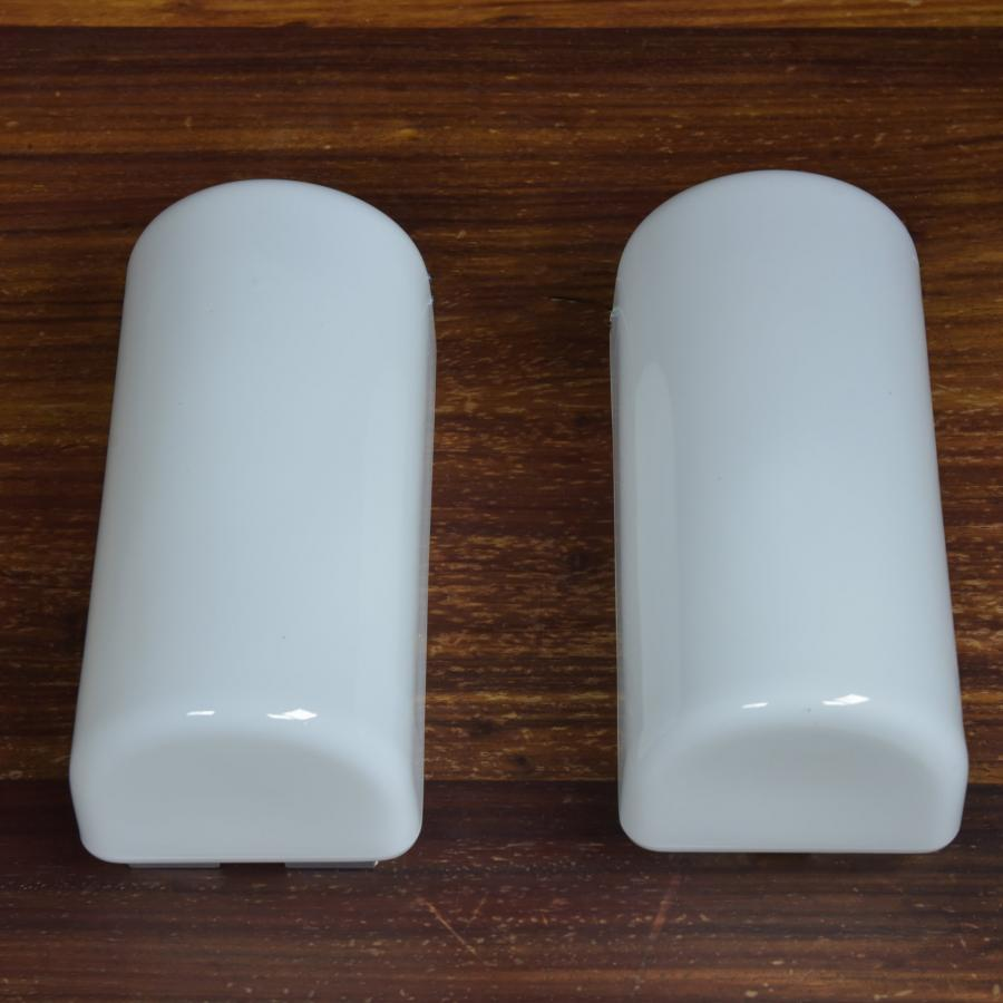 Pair vintage opaline wall lights by Troughton & Young